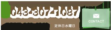 マナカリフォーム株式会社